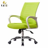 UMD Ergonomic Mid-Back mesh office chair  W11 (Free Installation for purchase of 2 chairs & above)