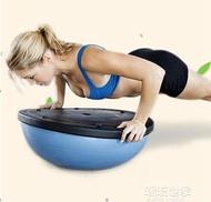 bosu波速球健身球平衡球半圓球keep半球加厚防爆瑜伽球波束球