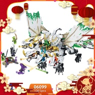 LP 06099 Ninja Saga The Ultra Dragon Model Set Building Blocks 1065pcs