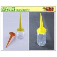 {綠花緣} 自動澆水器 6入/組 - 安裝寶特瓶即可使用