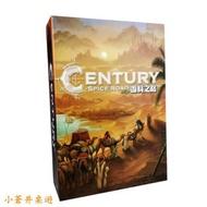 【小蒼井桌遊 優質版】  Century: Spice Road 香料之路 香料之路桌遊
