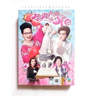 Hong Kong TVB Drama DVD The Tofu War 灿烂的外母