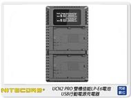 【領券現折,樂天卡5%回饋】NITECORE 奈特柯爾 UCN2 Pro Canon LP-E6 電池 USB 行動電源充電器(LPE6)