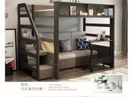 綠巨人家具網*北歐沙發床组合小户型子母床雙層床成人床實木框多功能高低上下床(A34),樂天雙11