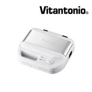 (加贈點心鏟)Vitantonio 鬆餅機VWH-500B 白色 可定時 自動斷電 內附 帕尼尼/方格 烤盤