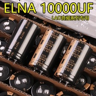 ELNA FOR AUDIO 10000uF 63V Ina LAO Audio Fever Audio Electrolytic Capacitor