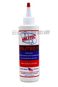 MILITEC-1 非公司貨密力鐵 金屬保護劑 機油精 8oz