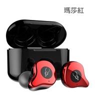 魔宴 Sabbat E12 Ultra 高通 無線藍芽耳機 收納充電艙