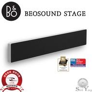 B&O Beosound Stage 家庭劇院 Soundbar 天空聲道 WIFI藍芽 公司貨 保固二年