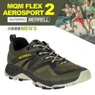 MERRELL MQM FLEX 2 AEROSPORT 男款 水陸兩棲 溯溪鞋 F8@(J034067)Lucky Shop