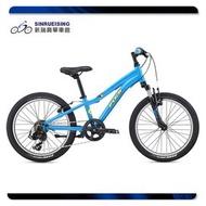 【新瑞興單車館】FUJI 富士 DYNAMITE 20吋12速 藍 童車 分期零利率 100%組裝完成寄#FJ1100