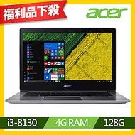 Acer S40-10-37L2 14吋筆電(i3-8130/4G/128G/W10S/福利品