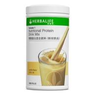 Herbalife 賀寶芙 營養蛋白混合飲料/奶昔 香草 550 克