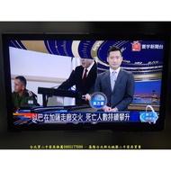 【二手家具】台中百豐悅2手買賣-二手東芝42吋LED液晶螢幕電視 42XL700S 台中彰化南投雲林二手傢俱家電店