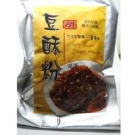 天府豆酥粉120公克