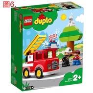 ~薰之物~ LEGO 樂高 10901 可用$748加購 扭蛋造型機 得寶系列 消防車 積木 樂高積木 扭蛋機 夢時代