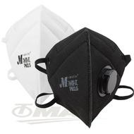 omax凈舒式防霾防塵抗PM2.5口罩附排氣閥-4入(顏色隨機)