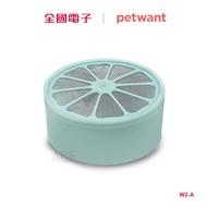 PETWANTα12活性錳抗菌包 W2-A  W2-A 【全國電子】