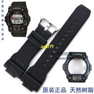 原裝G-SHOCK卡西歐G-7900/GW-7900-1黑色樹脂手表帶套裝外圈表殼