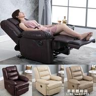 頭等太空沙發艙布藝單人懶人搖椅電動美甲美睫多功能客廳歐式躺椅【果果新品】