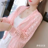 夏季防曬衣長袖女裝夏裝2020年新款韓版洋氣薄款百搭防曬開衫外套 FX8350-莎韓依
