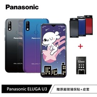 Panasonic ELUGA U3 8核心64GB大螢幕(買就送玻璃保貼+皮套)