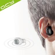 【QCY】隱形無線藍牙耳機(Q26)