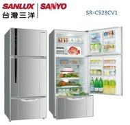【佳麗寶】-留言加碼折扣(台灣三洋SANLUX)528公升直流三門變頻冰箱 / SR-C528CV1