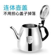 304不銹鋼水壺 電磁爐燒水壺泡茶壺加厚家用熱水壺煮水壺燒水壺 概念3C