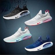 代購 Nike Joyride Run FK AQ2731-100 鄧紫琪同款 運動鞋 情侶鞋