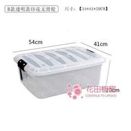 滑輪收納箱 床底收納盒偏平抽屜式帶滑輪收納箱特大號塑料家用衣服透明整理箱