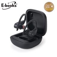 E-books SS25真無線TWS藍牙耳掛耳機 E-EPA230