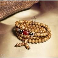 Agarwise Blissful Beans 108 mala beads bracelet – classic