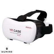 VR CASE 頭戴式 3D眼鏡 虛擬實境 BOX iPhone XS XR Max i8 Plus R15 A8 Note9 Find X S9 紅米 『無名』 K06122