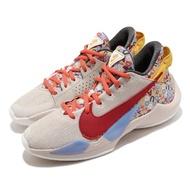 【NIKE 耐吉】籃球鞋 Freak 2 低筒 運動 女鞋 明星款 字母哥 避震 包覆 大童 淺棕 紅(DH3152-001)