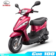 KYMCO 光陽機車 CUE 100-2020年車(六期環保)