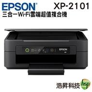 【浩昇科技】EPSON XP-2101 三合一Wifi雲端超值複合機
