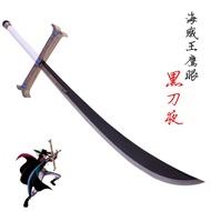 海賊王-羅/鬼哭104CM、鷹眼/黑夜刀,均未開封