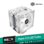 Cooler Master Hyper 212 LED Turbo 熱導管CPU散熱器 白色版