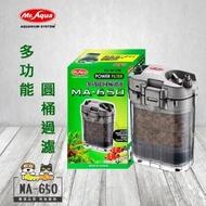 【毛貓寵】MR.AQUA 多功能圓桶過濾器MA-650