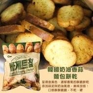 現貨!!!🧄🍞韓國 CW 大蒜奶油法國麵包餅乾-400g  大蒜麵包 蒜味餅乾~大蒜奶油~大蒜餅乾🧅 #0243