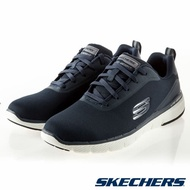 SKECHERS FLEX ADVANTAGE 3.0 男鞋 健走 訓練 輕量 避震 藍【運動世界】52751NVY