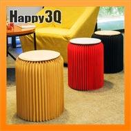 家居客廳臥房環保個性創意可變形摺疊紙家具耐重好收納單人圓凳沙發-多色【AAA1195】