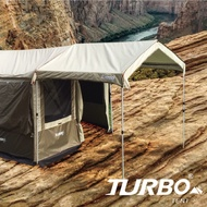 【Turbo Tent】 Lite 270 配件3- 延伸屋簷