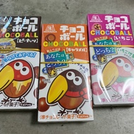 日本代購 森永大嘴鳥巧克力球