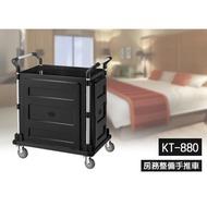 【吉賀】免運 黑色 KT-880 推車 多功能手推車 餐廳 美髮 醫療 工業風 房務 KT 880