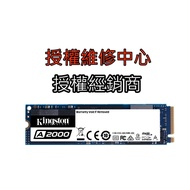 金士頓 A2000 1TB NVMe PCIe SSD Kingston M.2 SA2000M8/1000G