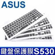 ASUS S530 原裝 黑色 鍵盤保護膜 鍵盤膜 筆電 專用 Vivobook S15 S530U S530UN S530UA S530UF S5300U N5300FN X512F Laptop 15 X509 X509FJ S512 S512FL