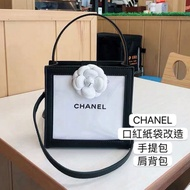 香奈兒 chanel 口紅紙袋 改造 紙袋改造 材料包
