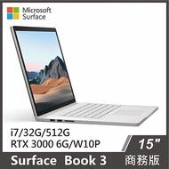 Surface Book 3 15吋 i7/32GB/512GB/RTX3000 商務版